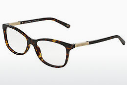Eyewear Dolce & Gabbana LOGO PLAQUE (DG3107 502) - Brown, Havanna