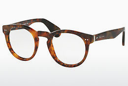 Eyewear Ralph Lauren RL6149P 5017 - Brown, Havanna