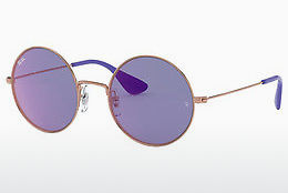 Ophthalmic Glasses Ray-Ban Ja-jo (RB3592 9035D1) - Pink