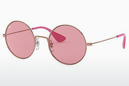 Ophthalmic Glasses Ray-Ban Ja-jo (RB3592 9035F6) - Pink