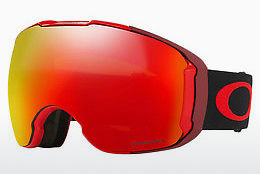 Sports Glasses Oakley AIRBRAKE XL (OO7071 707119)