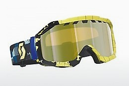Sports Glasses Scott Scott Hustle acs (220422 2825179) - Yellow, Silver