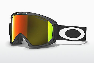 Sports Glasses Oakley O2 XL (OO7045 59-084)