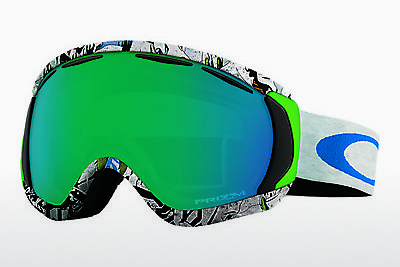 Sports Glasses Oakley CANOPY (OO7047 704704)
