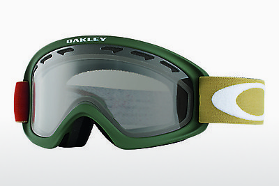 Sports Glasses Oakley O2 XS (OO7048 704803)
