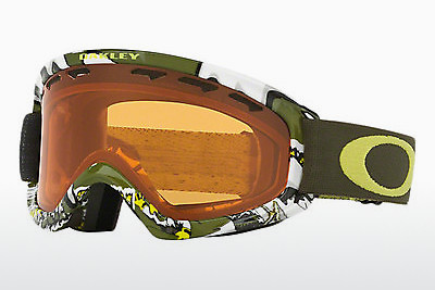 Sports Glasses Oakley O2 XS (OO7048 704809)