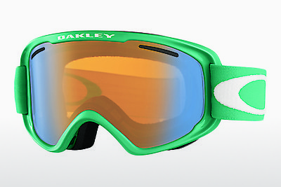 Sports Glasses Oakley O2 XM (OO7066 706605)