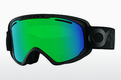 Sports Glasses Oakley O Frame 2.0 Xm (OO7066 706609)