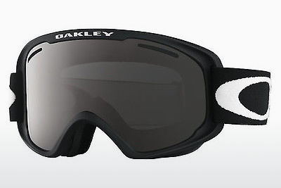 Sports Glasses Oakley O FRAME 2.0 XM (OO7066 706619)
