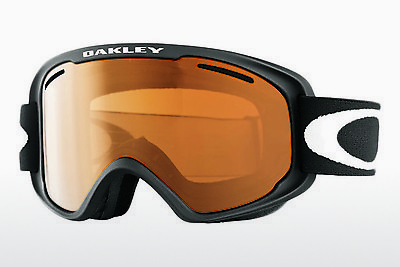 Sports Glasses Oakley O Frame 2.0 Xm (OO7066 706620)