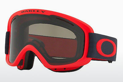 Sports Glasses Oakley O FRAME 2.0 XM (OO7066 706642)