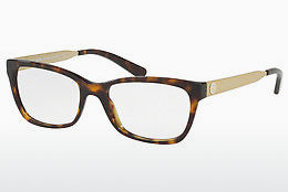 Eyewear Michael Kors MARSEILLES (MK4050 3293) - Brown, Havanna