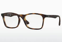 Eyewear Ray-Ban Junior RY1553 3616 - Brown, Havanna