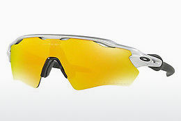 Ophthalmic Glasses Oakley RADAR EV XS PATH (OJ9001 900108) - Silver