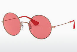 Ophthalmic Glasses Ray-Ban Ja-jo (RB3592 9035C8) - Pink