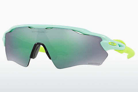 Ophthalmic Glasses Oakley RADAR EV XS PATH (OJ9001 900109)