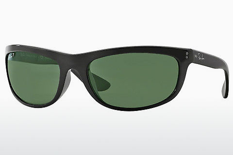 Ophthalmic Glasses Ray-Ban BALORAMA (RB4089 601/58)