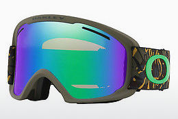 Sports Glasses Oakley O FRAME 2.0 XL (OO7045 704541)