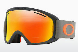 Sports Glasses Oakley O FRAME 2.0 XL (OO7045 704542)