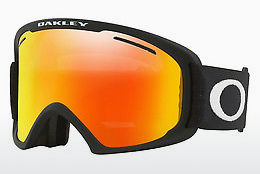 Sports Glasses Oakley O FRAME 2.0 XL (OO7045 704545)