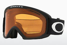 Sports Glasses Oakley O FRAME 2.0 XL (OO7045 704546)