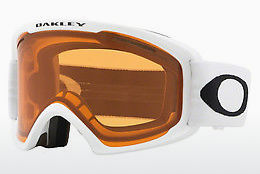Sports Glasses Oakley O FRAME 2.0 XL (OO7045 704547)