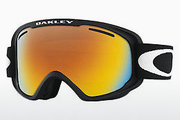 Sports Glasses Oakley O Frame 2.0 Xm (OO7066 706601)