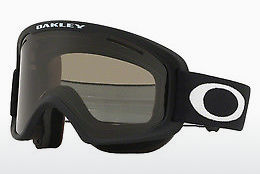 Sports Glasses Oakley O FRAME 2.0 XM (OO7066 706653)