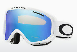 Sports Glasses Oakley O FRAME 2.0 XM (OO7066 706655)
