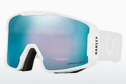 Sports Glasses Oakley LINE MINER (OO7070 707015)