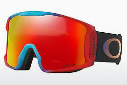 Sports Glasses Oakley LINE MINER (OO7070 707033)