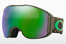 Sports Glasses Oakley AIRBRAKE XL (OO7071 707134)