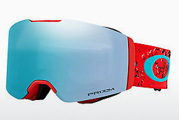 Sports Glasses Oakley FALL LINE (OO7085 708523)