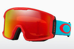 Sports Glasses Oakley LINE MINER XM (OO7093 709317)
