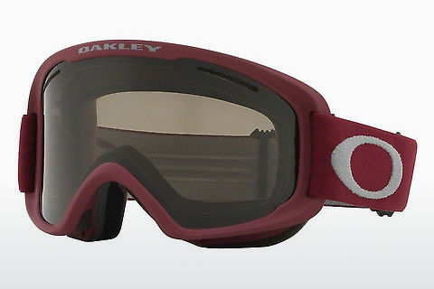Sports Glasses Oakley O FRAME 2.0 XM (OO7066 706650)